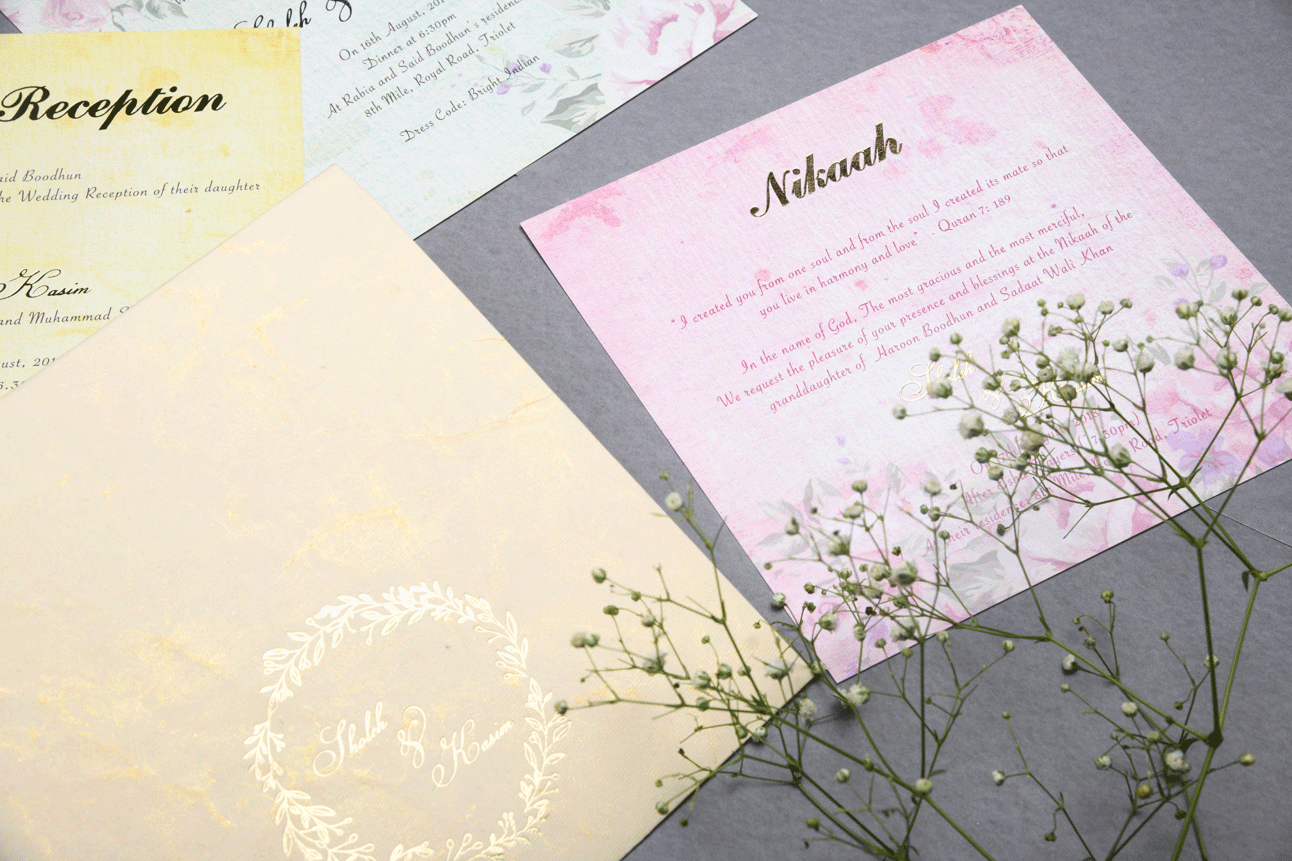 Pastel Multi Color Muslim Wedding Invitation Card with Couple Logo in Gold
